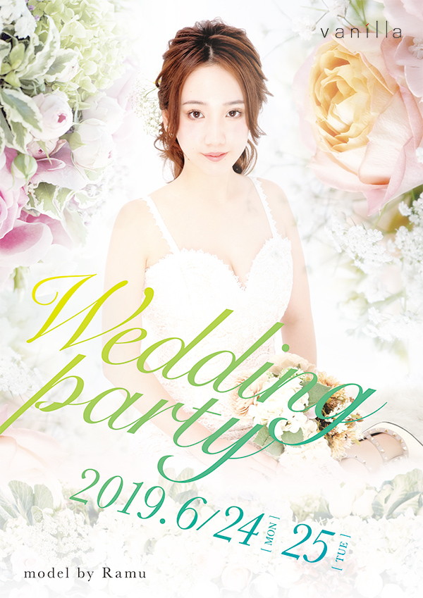 vanilla Wedding Party event